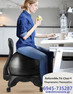 """""""Νηστίσιμο Ευκολάκι"""" , κέικ με καρότο και μήλο!   Sokolatomania Sokolatomania Ball Chair, Kai, Leather Skirt, Fitness, Chairs, Fashion, Moda, Leather Skirts, Fashion Styles"""