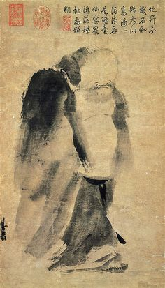 Liang Kai (Chinese: 梁楷; c. 1140 - c. 1210) was a Chinese painter of the Southern Song Dynasty. -- Chinese Art Galleries, via Flickr 南宋 - 梁楷 - 潑墨仙人圖