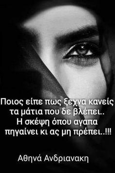 Photo Heart, Greek Quotes, Poems, Believe, Angels, Poetry, Angel, Verses, Poem