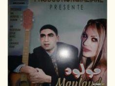 mouloud beni mellal 2013 ( kaleni nkamlek onhkilek )