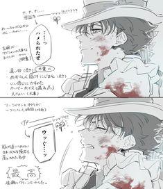Pin by ト ショー on 新快 Conan Movie, Detektif Conan, Anime Guys, Manga Anime, Kaito Kuroba, Animation Storyboard, Conan Comics, Detective Conan Wallpapers, Kaito Kid