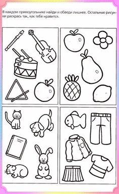 Co tam nepatří? Speech Therapy Activities, Speech Language Therapy, Brain Activities, Educational Activities, Speech And Language, Printable Preschool Worksheets, Kindergarten Math Worksheets, Math Literacy, Worksheets For Kids