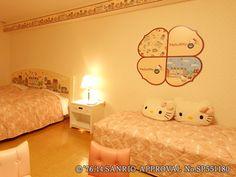 Hello Kitty Room sofa & bed