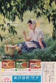 1961 Japan Advertising, Retro Advertising, Retro Ads, Vintage Advertisements, Vintage Labels, Vintage Ads, Vintage Prints, Vintage Posters, Vintage Photos