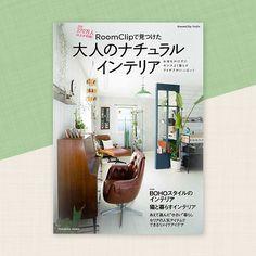 sukima(NTTぷらら) x 関家具 x RoomClipのオリジナルソファを制作しました!本日、2017年12月1日から販売開始です。今回は、そんなオリジナルソファの企画から制作までの開発ストーリーをご紹介します。