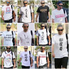イチロー選手のキャンプ中の面白いTシャツ一覧まとめ | こぐま速報 Funny Cute, Hilarious, Japanese Funny, Happy Design, Trends, Funny People, Make You Smile, Laughter, Funny Pictures