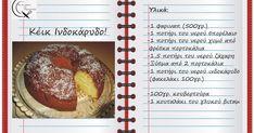 Κέικ Ινδοκάρυδο! French Toast, Breakfast, Food, Meal, Essen, Morning Breakfast