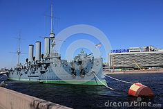 Fighting cruiser Aurora. Petrogradskaya Embankment. St. Petersburg.
