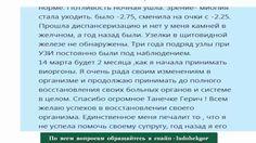 http://kistais.planetlifes.ru/