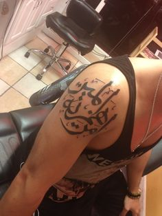 15+ Arabic Tattoos Designs And Meanings