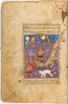 Musa's Rod(?) Swallowing The Magician's Eyes (Painting, Recto; Text, Verso), Folio 83 From A Manuscript Of The Qisas Al-Anbiya (Tales Of The Prophets) Of Ishaq B. Ibrahim Al-Nayshaburi