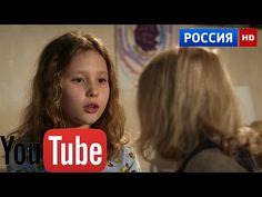 новинки русских мелодрам 2016 смотреть