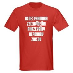 Διάβασέ το   http://www.gadgetbox.gr/asteiomplouzaki.html