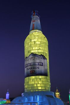 Harbin beer in ice - China