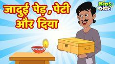 """""""Jadui Ped Peti Aur Diya"""",""""hindi kahaniya"""",""""Hindi Moral Stories"""",""""Jadui Ped Peti Aur Diya kahani"""",""""जादुई पेड़ पेटी और दिया"""",""""हिंदी कहानी"""",""""Kidsone Hindi"""",""""Jadui Ped Peti Aur Diya story in hindi"""",""""Moral Stories For Kids"""",""""Moral Story"""",""""fairy tales in hindi"""",""""hindi kahaniya for kids"""",""""hindi stories for kids"""",""""panchatantra stories"""",""""stories for kids"""",""""moral stories"""",""""fairy tales"""",""""Hindi Stories"""",""""hindi story telling"""",""""Jadui Ped Peti Aur Diya story for kids"""",""""jadui kahaniya"""",""""KidsOne stories"""""""
