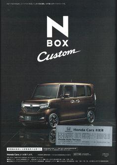 2017 Honda N-Box Mark 2 - Japan