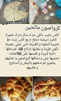 Pizza Recipes, Dessert Recipes, Cooking Recipes, Bread Recipes, Tunisian Food, Algerian Recipes, Mozzarella, Egyptian Food, Food Carving