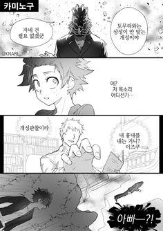 Jumping through Fruitloops — knarl-bnha: Daily DFO Next My Hero Academia Shouto, My Hero Academia Episodes, Hero Academia Characters, Deku Boku No Hero, Fanarts Anime, Funny Doodles, The Villain, Sad Anime, Anime Fnaf