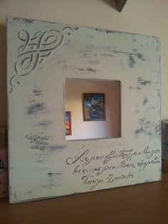 M s de 1000 ideas sobre pintar marcos de espejo en for Pintar marco espejo