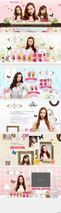 日本LABO女性美发化妆品网站设计-网页...