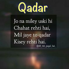 So true sach hai . ek hum he bewaqof jo ye samj te the. Ke wo sach me hmare qadar karte hai . Hurt Quotes, Real Life Quotes, Reality Quotes, Sad Quotes, Relationship Quotes, Inspirational Quotes, Qoutes, Hindi Quotes, Motivational