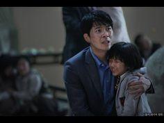 한국 영화의 화재 HERO