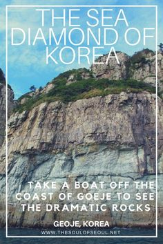 The Sea Diamond of Korea, Haegeumgang, Geoje, Korea: Haegeumgang sits in the south of Korea off the coast of Geoje Island and is visited by ferry. A fun trip into the ocean to view the rocks and karsts of Korea can be had easily and is totally worth it. Picture perfect Korea.