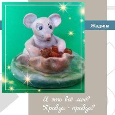 26 отметок «Нравится», 3 комментариев — Светильники изолон Сувениры (@tatianka_modeling) в Instagram: «Вот и второй мышонок подоспел ☃️ Всего их будет четыре.»