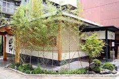 Image result for 日本庭園 竹