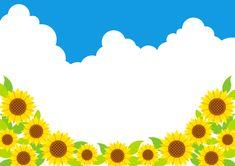 フリーイラスト ひまわりの花と入道雲の背景 Easter Coloring Pages Printable, Easter Colouring, Clouds, Wall Art, Wallpaper, Drawings, Frame, Illustration, Flowers