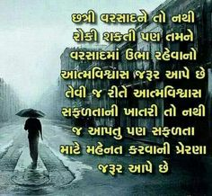 1000 images about quote hindi gujarati on pinterest