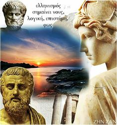 Cyprus, Princess Zelda, Statue, History, Signs, Retro, Movies, Movie Posters, Life