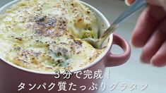 Cheeseburger Chowder, Mashed Potatoes, Yahoo Japan, Soup, Pudding, Cooking, Ethnic Recipes, Desserts, Whipped Potatoes