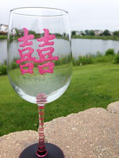 Double Happy!  chalkboard wine glass from chic chalk designs