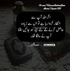 Trendy funny jokes quotes in urdu Best Islamic Quotes, Islamic Inspirational Quotes, Religious Quotes, Spiritual Quotes, Islamic Qoutes, Islamic Dua, Muslim Quotes, Arabic Quotes, Hadith Quotes