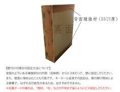 【楽天市場】OLD ASHIBA(足場板古材)ミラーキャビネット Lサイズ 無塗装幅500mm×高さ680mm×奥行150mm【洗面収納棚】【洗面鏡】【アンティーク風】【受注生産】 【小型商品】:WOODPRO(ウッドプロ) Magazine Rack, Cabinet, Storage, Home Decor, Clothes Stand, Purse Storage, Decoration Home, Room Decor, Closet