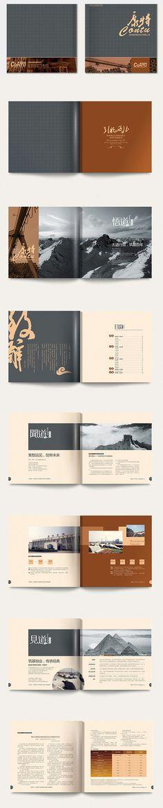 包装 #包装# #茶叶#@祝青青采集到茶品包装(307图)_花瓣平面设计