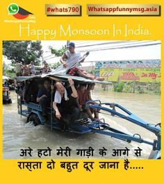 whatsapp funny message.: Monsoon Funny Image #whats790