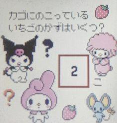Pink Aesthetic, Aesthetic Anime, Softies, Princesa Emo, Arte Peculiar, Emo Princess, Dibujos Cute, Sanrio Characters, Cybergoth