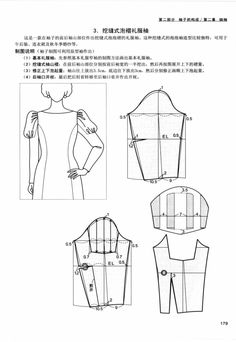 世界经典服装设计与纸样 <wbr>基础原理篇 <wbr>下集(袖1)2 Pocket Pattern, Collar Pattern, Top Pattern, Clothing Patterns, Sewing Patterns, Sewing Sleeves, Retro Mode, Dress Making Patterns, Pattern Cutting