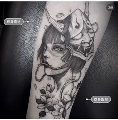 I truly adore the different shades, outlines, and fine detail. This is certainly an awesome idea if you are looking for a Small Japanese Tattoo, Japanese Tattoo Designs, Japanese Sleeve Tattoos, Mini Tattoos, All Tattoos, Body Art Tattoos, Tattoos For Guys, Tattoo Stencil Designs, Tattoo Stencils