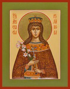 Anastasia Romanov the Royal Martyr Orthodox icon St Anastasia, Anastasia Romanov, Cool Jesus, Typical Russian, Maria Goretti, Tsar Nicholas Ii, Jesus Art, Byzantine Icons, Orthodox Icons