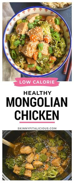 Healthy Mongolian Chicken is a low calorie dinner recipe made in a slow cooker. #healthy #Mongolian #chicken #slowcooker #low #calorie #dinner #glutenfree #crockpot #lowcalorie