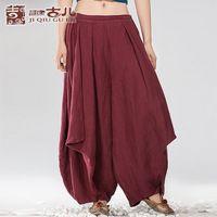 Jiqiuguer Autumn New Original Brand England Style Elastic Waist Long Linen…