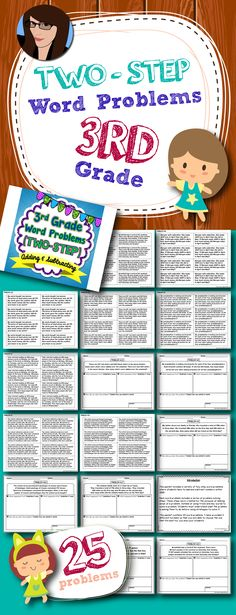 Two-Step Word Problems - Grade (Step Class Teachers) Word Problems 3rd Grade, 3rd Grade Words, Third Grade Math, Grade 3, 3rd Grade Classroom, Math Classroom, Classroom Ideas, Fun Math, Maths