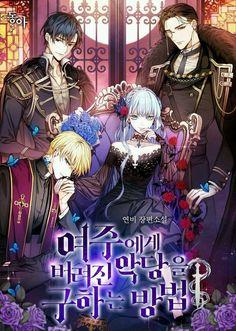 L Dk Manga, Manga Love, Chica Anime Manga, Otaku Anime, Anime Love, Manga Art, Anime Couples Manga, Anime Guys, Anime Harem