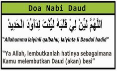 Image result for doa nabi daud My Prayer, Doa, Quran, Allah, Quotations, Prayers, Education, Muslim, Quotes