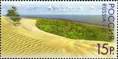 [UNESCO World Heritage - Curonian Spit, type BFK]