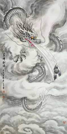 Dragon Chasing Flaming Pearl by artist Chang Shuang Japanese Dragon, Chinese Dragon, Japanese Art, Dragon Images, Dragon Pictures, Chinese Painting, Chinese Art, Mythical Dragons, Dragon Artwork