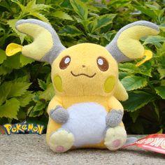 Pokemon Character Plush Toy Raichu Nintendo Collectible Stuffed Animal Doll | eBay